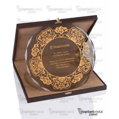 Deri Kutulu Altın Tabak Plaket PB-1502