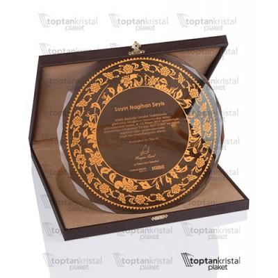 Deri Kutulu Altın Tabak Plaket PB-1504