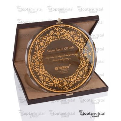 Deri Kutulu Altın Tabak Plaket PB-1505